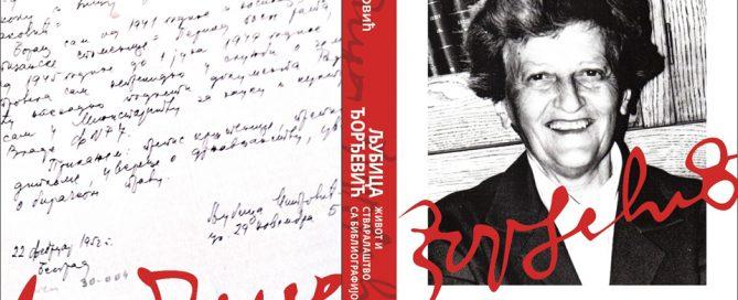 Ljubica Đorđević Život i stvaralaštvo sa bibliografijom